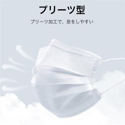 マスク50枚入りあり秋冬カラー13色安い使い捨て三層構造白不織布大人用子供用男女兼用花粉対策飛沫風邪PM2.5花粉症