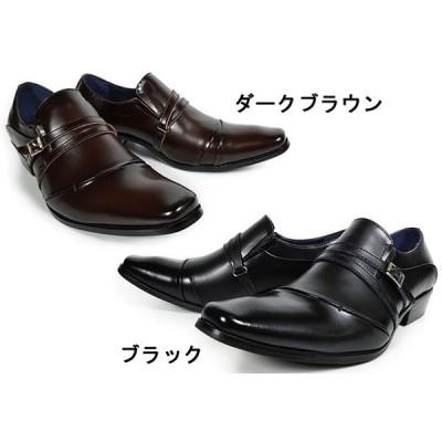 ヴィボー 紳士 メンズビジネスシューズ 靴 ロングノーズ メンズ 紳士 レザー 日本製 ブラック ダークブラウン 黒 濃茶 3120