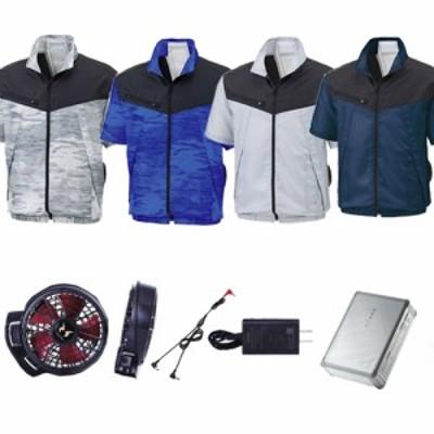 空調ウェア ファン バッテリーセット 半袖 斜めファン 半袖ブルゾン KU92160+RD9110H+RD9190J M~5L 送料無料 サンエス 空調風神服(w0414