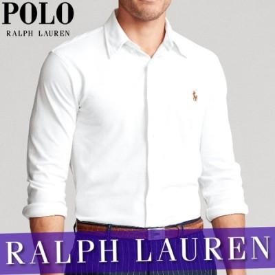 ポロ ラルフローレン 無地シャツ 長袖 メンズ ニットオックスフォード 刺繍ロゴ XS〜XXL 新作 RL