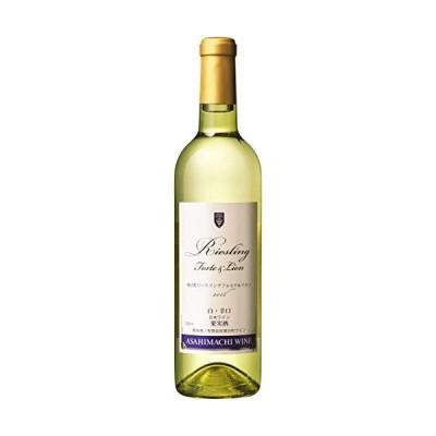 朝日町ワイン 朝日町リースリングフォルテ&リオン 白ワイン 中辛口 日本 720ml