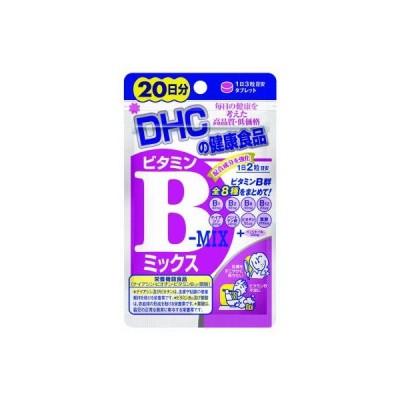 ディーエイチシー DHCビタミンBミックス 20日分