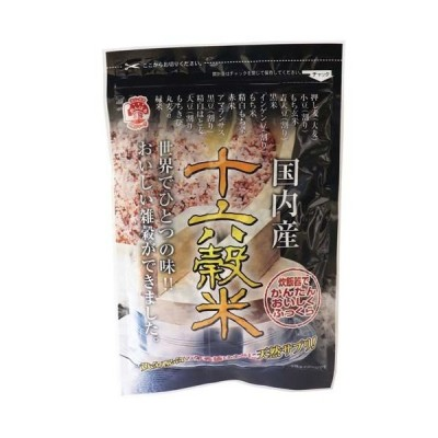 国内産 十六穀米 ( 240g )