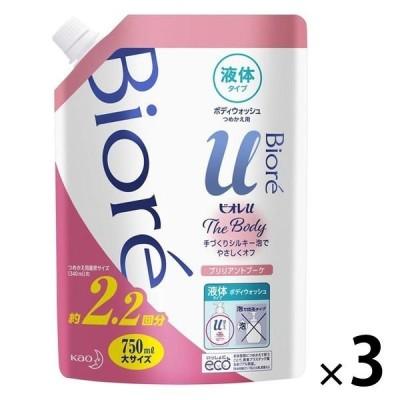ビオレu ザ ボディ 液体タイプ ブリリアントブーケの香り 詰め替え 750ml 3個 花王