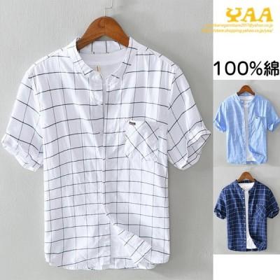 ボーダーシャツ シャツ カジュアルシャツ 半袖 トップス 綿シャツ 100%コットン バンドカラー 詰襟 メンズ 夏物 父の日