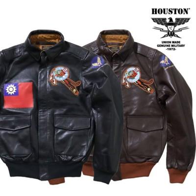 【クーポン対象外】HOUSTON / ヒューストン 8186 PATCH A-2 LEATHER JACKET(FLYING TIGER) / パッチA-2 レザージャケット(フライングタイガー) -全2色-