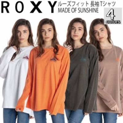 20 ROXY ロキシー ルーズフィット 長袖 Tシャツ MADE OF SUNSHINE ゆったり ロンT レディース 2020年秋冬 品番 RLT204061 日本正規品
