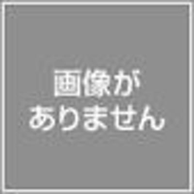テラモト シャン470エコOPW蓋あきかん 310 x 420 x 160 mm DS-223-140-7