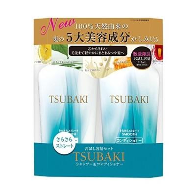 【本体セット品】TSUBAKI さらさらストレート シャンプー 315ml &コンディショナー 315ml お試し容量セット