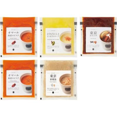 スープストック トーキョー 5パック スープセット SST28HF 魚介 野菜 冷凍 スープ ギフト メーカー直送 電子レンジ 簡単調理