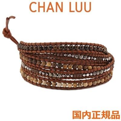チャンルー CHAN LUU 5連ラップブレスレット メンズ ストーンビーズミックス BRONZITE MIX BSM-1697-BRONZITE