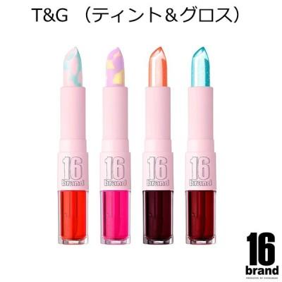 16BRAND T&G(ティント&グロス) 韓国コスメ 16ブランド リップティント バームスティック グロウバーム メール便 正規品