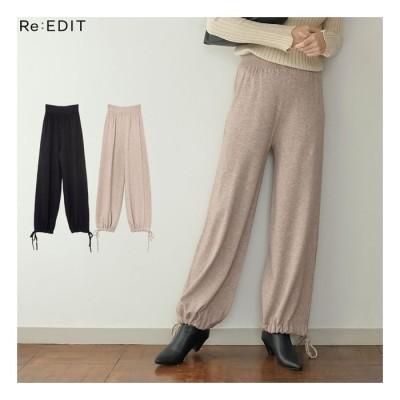 Re:EDIT 2つの顔を持つパンツ。シルエットの違いを楽しんで 裾絞りマムパンツ パンツ/パンツ ブラック フリー レディース
