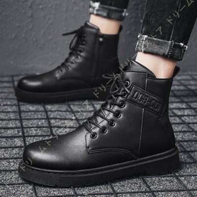 メンズ ブーツ カジュアルシューズ デザートブーツ チャッカブーツ 厚底 スニーカー ビジネスブーツ 黒 エンジニア デッキシューズ ハイカット 大人 紳士靴