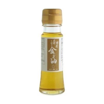 金ごま油 小 国産圧搾絞 ( 47g )