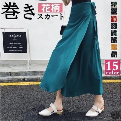巻きスカート マキシスカート ワンピース 花柄 スカート ボトムス ロング フリーサイズ 花柄 スカート ロング 上品 代引不可-P506