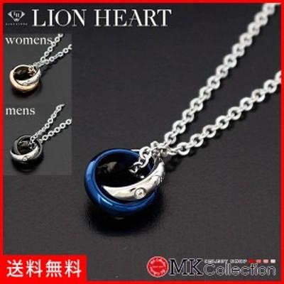 父の日特集 ライオンハート ネックレス メンズ 正規品 LION HEART アクセサリー LH-1 シルバー×ブルー 04N124SMBL