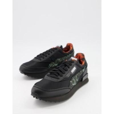 プーマ メンズ スニーカー シューズ Puma Future Rider Interstellar sneakers in black Puma black