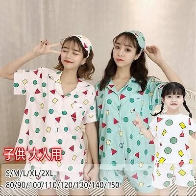 2021夏韓国ファッション クレヨンしんちゃん パジャ大人子供可愛 パジャマ ルームウェアパジャマ パジャマ セットアップ レディースパジャマ 婦人ナイトウェア 上下セット 2点セット3点セッ