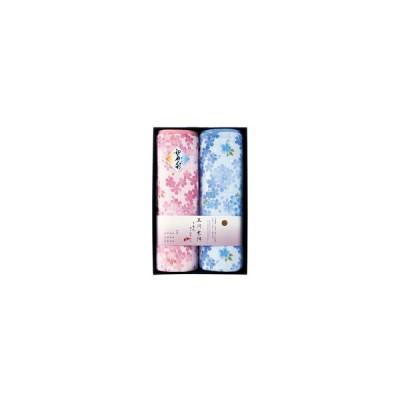 和の色彩 三河木綿 ダブルガーゼキルトケット2P   WK1521
