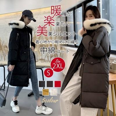 中綿コート レディース ロング ウェストシャーリング おしゃれ ゆったり ファー付き 防寒 ゆったり 暖かい 裏ボア ボアコート 大きいサイ