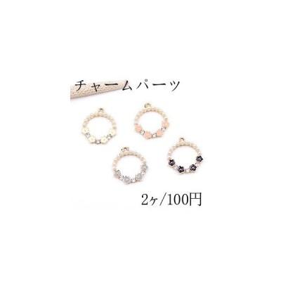 メタルチャーム 蝶 1カン 9×13mm ゴールド【100ヶ】