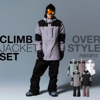【早期予約特典付】 スノーボードウェア スキーウェア メンズ レディース ボードウェア オーバーサイズ スノボウェア 上下セット スノボ