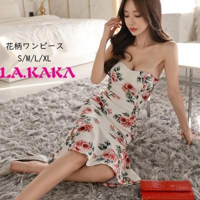 花柄プリントマーメイドドレス セクシードレスの王道 ドレスキャバワンピース キャバドレス ワンピース パーティードレス