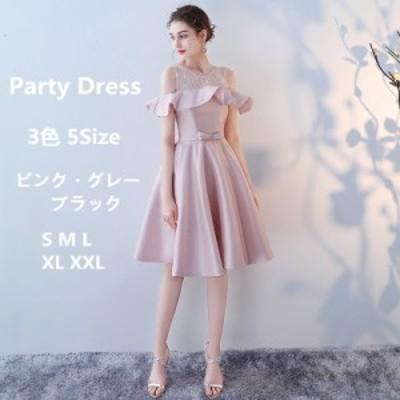 パーティードレス イブニングドレス ワンピース  Aライン ドレス 結婚式 二次会 演奏会 披露宴 ワンピース 成人式 お呼ばれ