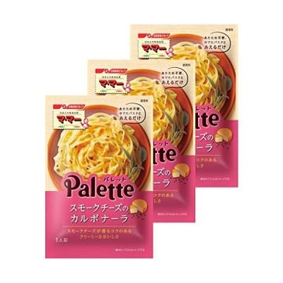 マ・マー Palette スモークチーズのカルボナーラ (あえるだけパスタソース) 70g ×3袋