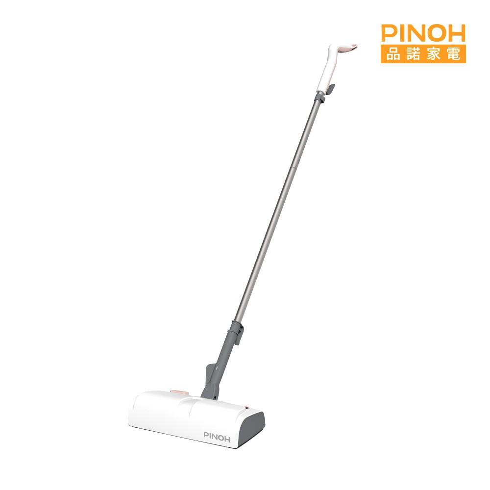 【PINOH品諾】多功能蒸汽清潔機(時尚款)PH-S14M