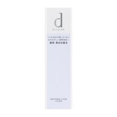 資生堂 dプログラム ホワイトニングクリア ローション(化粧水) 125ml 資生堂認定オンラインショップ