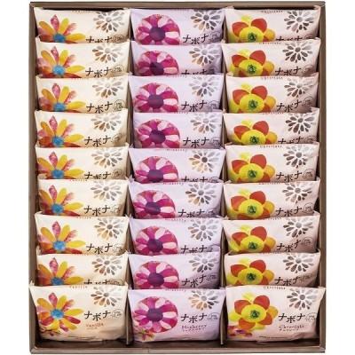 お歳暮 スイーツ 「亀屋万年堂」ナボナロングライフ NLL-27 洋菓子 東京都 お取り寄せ ギフト 贈り物 御歳暮 自宅用 送料無料