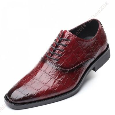 ビジネスシューズ メンズ エナメル 紳士靴 革靴 高級靴 ドレスシューズ 通気快適 抗菌 滑り止め ストレートチップ レースアップ 通勤 普段用 フォーマル