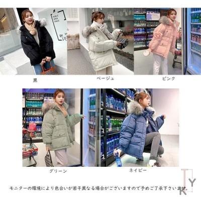 中綿コート 中綿入れ レディース コート 中綿ジャケット 軽量 防寒 ジャケット 防風 秋冬 ファッション ギフト アウター 韓国風 フード付き