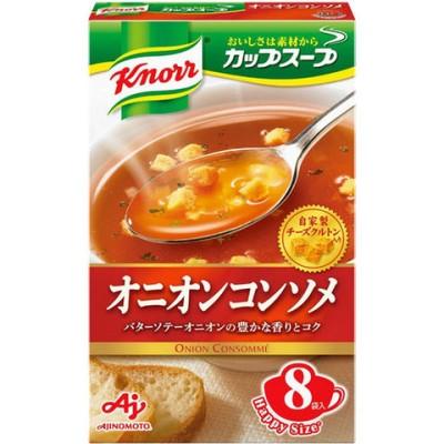 クノール カップスープ オニオンコンソメ (8袋入)