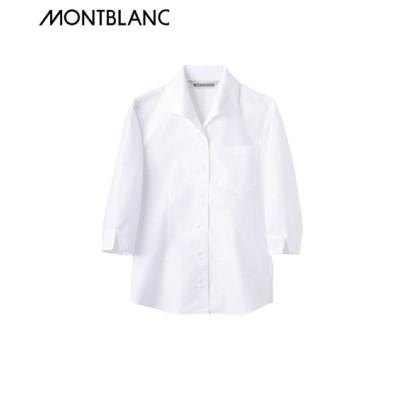 MONTBLANC シャツ(7分袖)(女性用) 【業務用】コック服