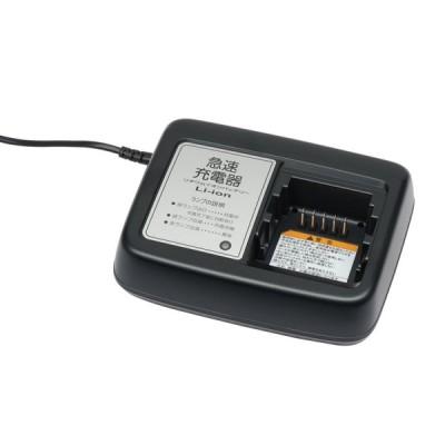 4521407141449  送料無料  ヤマハ純正 LEDランプ付 PAS急速充電器 2013年以降 ヤマハPAS専用  X928210C10  YAMAHA