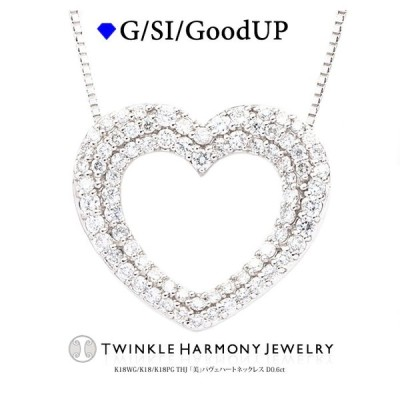 ダイヤモンド専門店 0.6ct K18 THJ「美」パヴェハートネックレス D0.6ct  pave heart 高品質SIクラス以上 18金 18k