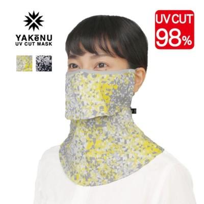 日焼け防止専用UVカットマスク ヤケーヌフィットプリズム フェイスカバー ネックカバー 顔 首 日焼け対策 紫外線対策 UV対策