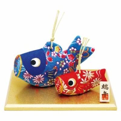 端午の節句飾り 土鈴 和柄鯉のぼり親子 青鯉セット  手作りちりめん細工 五月人形 子供の日 リュウコドウ 室内