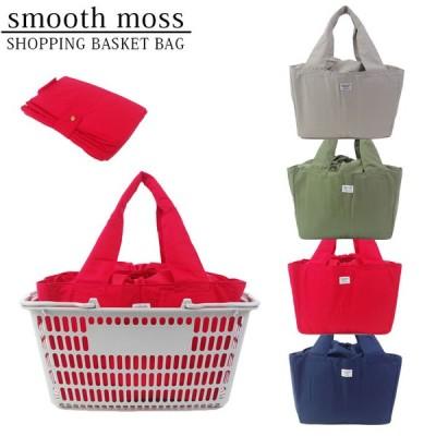 レジカゴバッグ 保冷 大容量 おしゃれ エコバッグ 折りたたみ smooth moss レディース 保冷バッグ 全4色 A420 巾着 レ