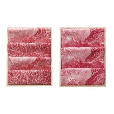 10 柿安本店 柿安極上松阪牛食べくらべセット【定期便対応できます】