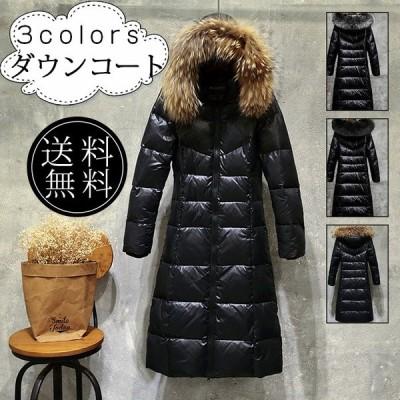 ダウンコート レディース 長袖 ロング丈 細身 ファー付き フード付き あったか 厚手 黒 防寒 暖かい きれいめ アウター おしゃれ 送料無料