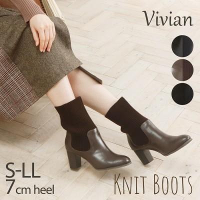 VIVIAN COLLECTION 太ヒールニットブーツ ブラック ~S レディース