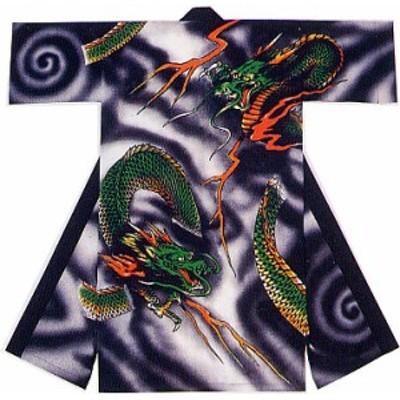 竜-8573 ポリ長半天 (日本の歳時記・祭・踊り・イベント)
