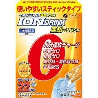 イオンドリンク 亜鉛プラス みかん味(3g*22包)[亜鉛]