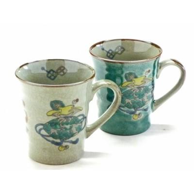九谷焼 ペアマグカップ マグ 宝尽くし&宝尽くし緑塗り 裏絵結婚祝い 陶器婚式 銀婚御祝 金婚御祝(Kutani Hyakkaen pair mug) 百華園