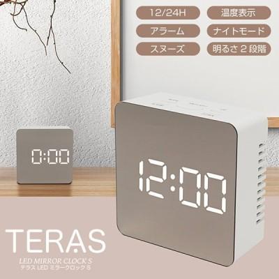 送料無料/定形外 鏡が時計に LEDミラークロック 見やすいデジタル表示  2WAY電源 スヌーズ付 温度計 ナイトモード 多機能 置き時計 アラーム ◇ ミラー時計M-S