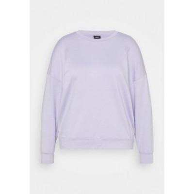 ピーシーズ カーブ レディース パーカー・スウェットシャツ アウター PCRELAX BLOUSE CURVE - Sweatshirt - purple heather purple heath